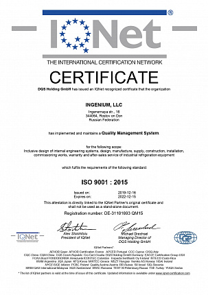 Quality Management System Certificate ISO 9001 2015