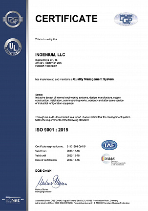 Certificate of Quality Management System ISO 9001 2015